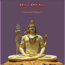 Shiva Shlokas songs
