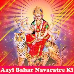 Aai Sherawali Maa song