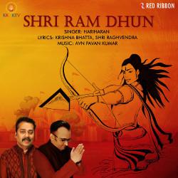 श्री राम धुन songs