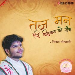 Taj Man Hari Vimukhan Ko Sang songs