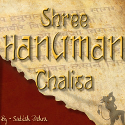 Shree Hanuman Chalisa songs