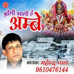 Bholi Bhali Hai Ambey