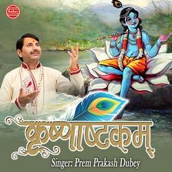 Krishna Ashatam songs