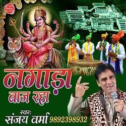 Nagada Baj Raha songs