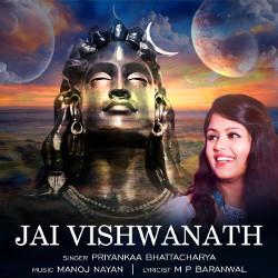Listen to Jai Vishwanath songs from Jai Vishwanath