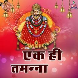 Ek Hi Tamanna songs