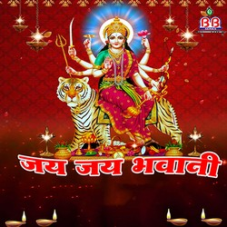 Jai Jai Bhawani songs