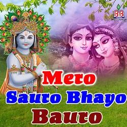 Mero Sauro Bhayo Bauro songs