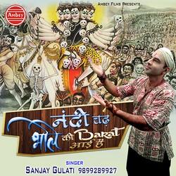 Nandi Chad Bhole Ki Barat Aai Hai songs