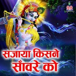 Sajaya Kisne Saanware Ko songs