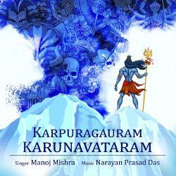 Karpuragauram Karunavataram songs