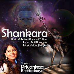 Shankara songs