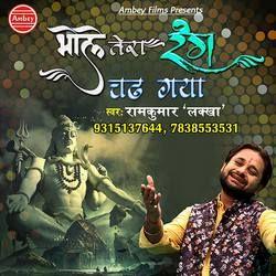 Bhole Tera Rang Chad Gaya songs