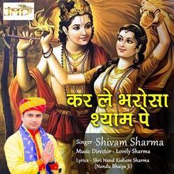 Kar Le Bharosha Shyam Pe songs