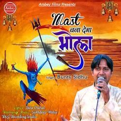 Mast Bana Dega Bhola songs