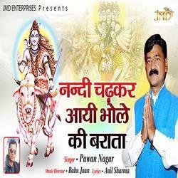 Nandi Chadhkar Aayi Bhole Ki Barata songs
