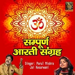 Sampurna Aarti Sangrah songs