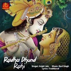 Radha Dhund Rahi songs