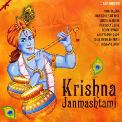 Listen to Main Nahi Maakhan Khayo songs from Krishna Janmashtami