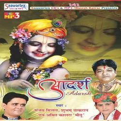 Adarsh songs