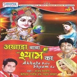 Listen to Sevak Ko Apne Sanware songs from Akhada Baba Shyam Ka
