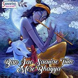 Ban Jao Saaware Tum Mere Bhayya songs
