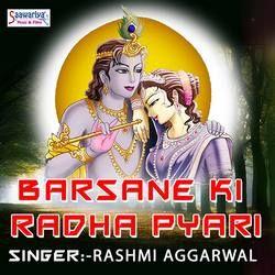 Barsane Ki Radha Pyari songs