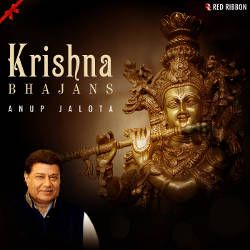Listen to Murli Wale Humko songs from Krishna Bhajans By Anup Jalota