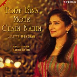 Tore Bina Mohe Chain Nahin songs
