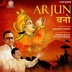 Arjun Bano songs