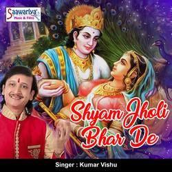 Shyam Jholi Bhar De songs