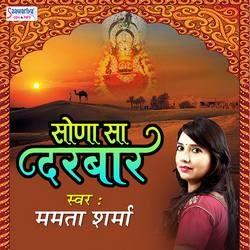 Sona Sa Darbar songs