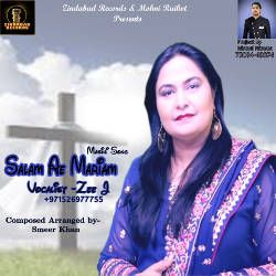 Salam Ae Mariam songs