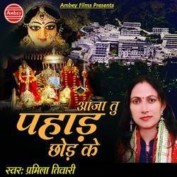 Aaja Tu Pahad Chhod Ke songs