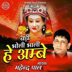Badi Bholi Bhali Hai Ambey songs