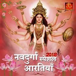 Navdurga Special Aartiyaan 2018 songs