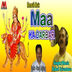 Maa Ka Darbar songs