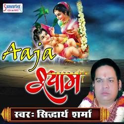 Listen to Aayo Faganiyo Mastano Shyam songs from Aaja Shyam