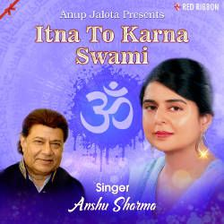 Itna To Karna Swami songs