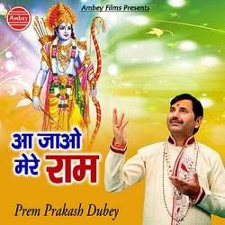 Aa Jao Mere Ram songs