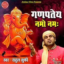 Ganapataye Namo Namah songs