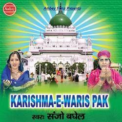 Karishma-E-Waris Pak songs