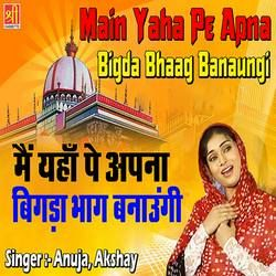 Listen to Me Khwaja Piya Ki songs from Main Yaha Pe Apna Bigda Bhaag Banaungi