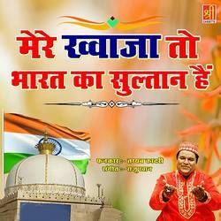 Mere Khwaja To Bharat Ka Sultan Hai songs