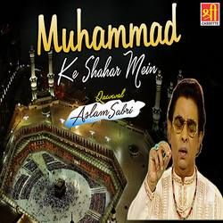 मुहम्मद के शहर में songs
