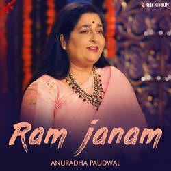 Ram Janam songs