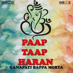 Paap Taap Haram Devam songs