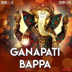 Ganapati Bappa Ke Gun Gao songs