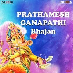 Prathamesh Ganapati songs