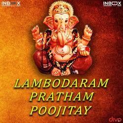 Lambodaram Pratham songs